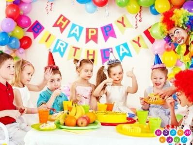 Best Birthday Gifts Ideas For Girlfriend